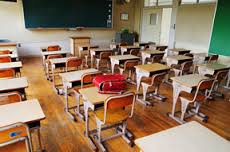 Empy Classroom